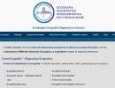 Studio di diagnostica ecografica a Genova